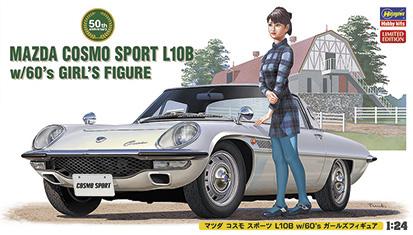 Hasegawa 1/24 Mazda Cosmo Sport L10B w/ 60�s Girl Figure (SP368)