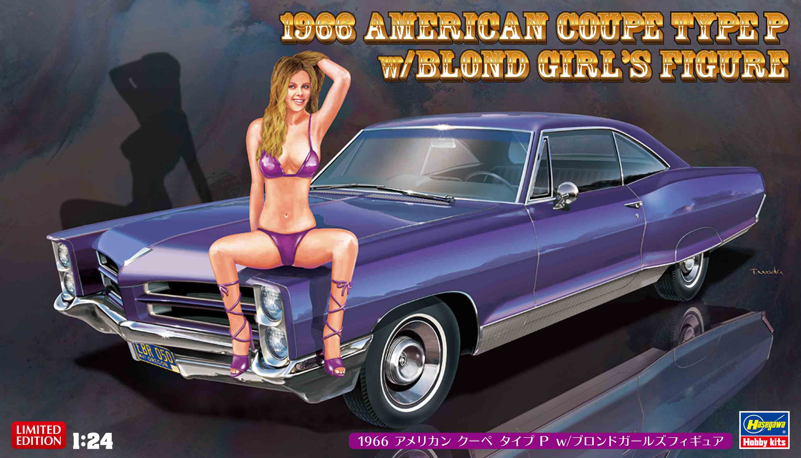 Hasegawa 1/24 1966 AMERICAN COUPE TYPE P w/BLOND GIRL�S FIGURE SP424