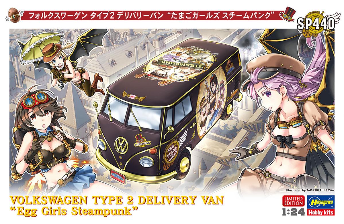 Hasegawa 1/24 Vw Type 2 Delivery Van (SP440)