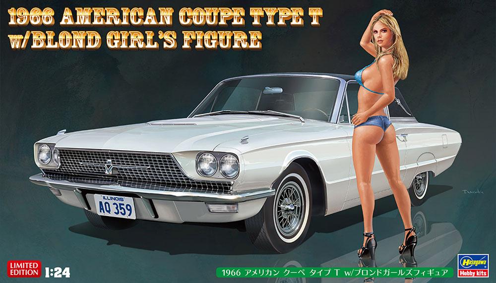 Hasegawa 1/24 1966 American Coupe Type (SP441)