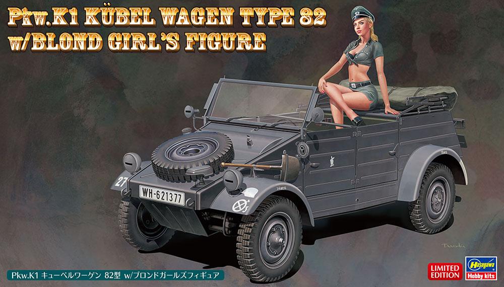 Hasegawa 1/24 Pkw.K1 Kubelwagen Type 82 SP453