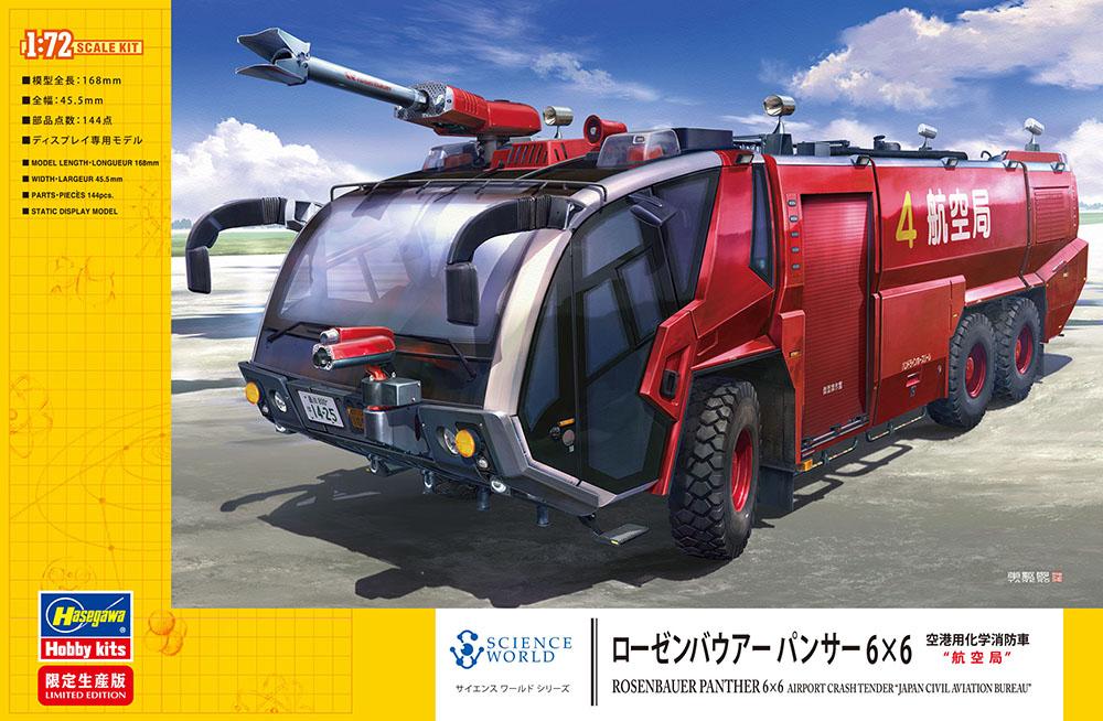 Hasegawa 1/72 Rosenbauer Panther 6X6