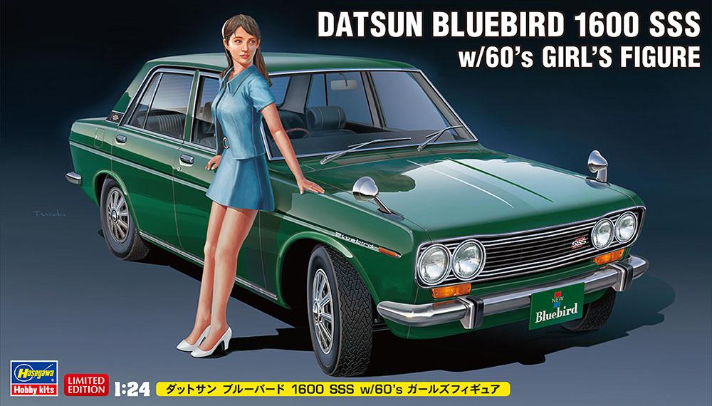 Hasegawa 1/24 Datsun Bluebird 1600 SSS with 60's Girl Figure