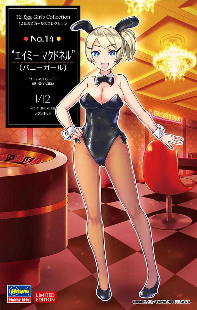 "Hasegawa 1/12 12 Egg Girls Collection 14 ""Amy McDonnell"" (Bunny Girl)"