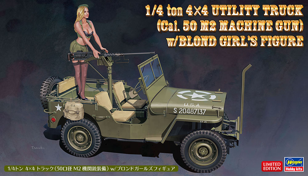 Hasegawa 1/24 1/4 Ton 4x4 Utility Truck Cal. 50 M2 Machine Gun with Blonde Girl Figure