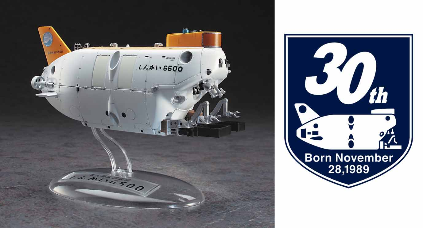 Hasegawa 1/72 Manned Research Submersible Shinkai 6500 W/ Completion 30th Anniversary Wappen
