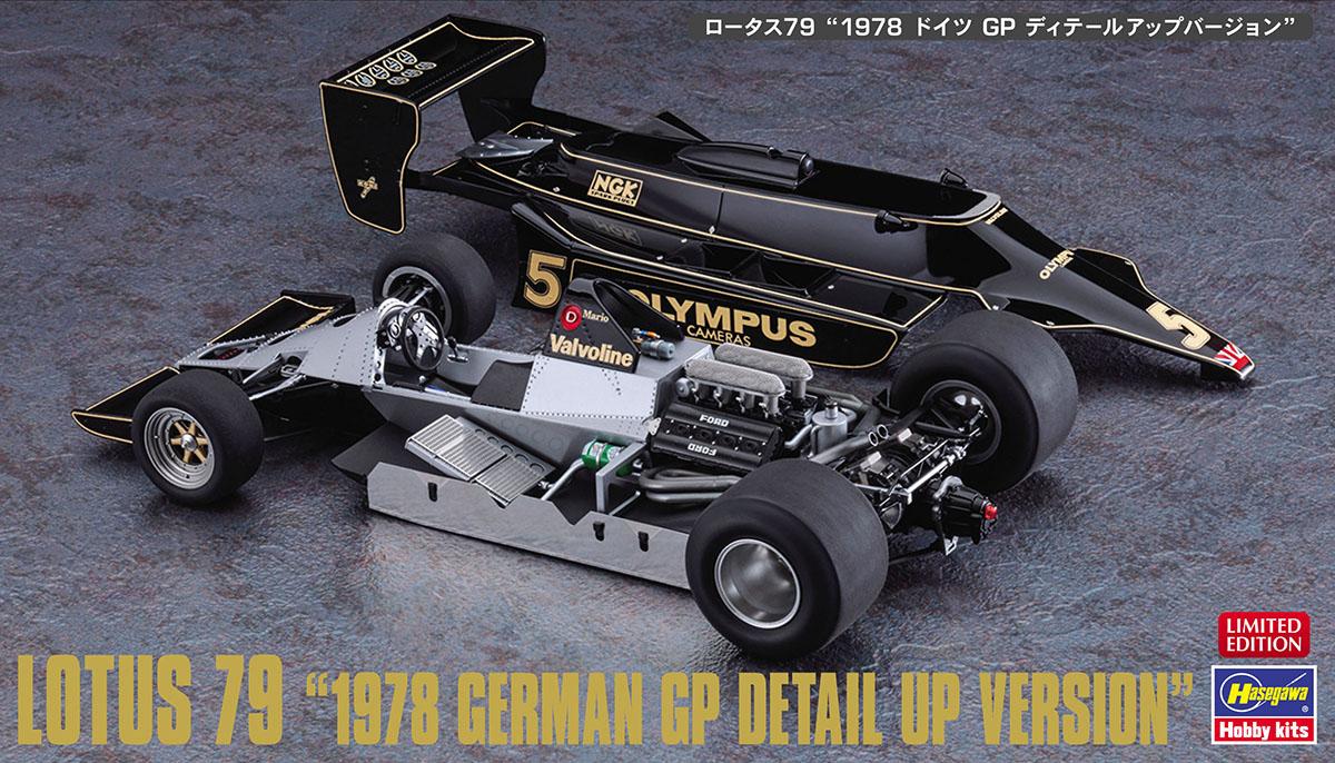 """Hasegawa 1/20 Lotus 79 """"1978 German GP Detail Up Version"""""""
