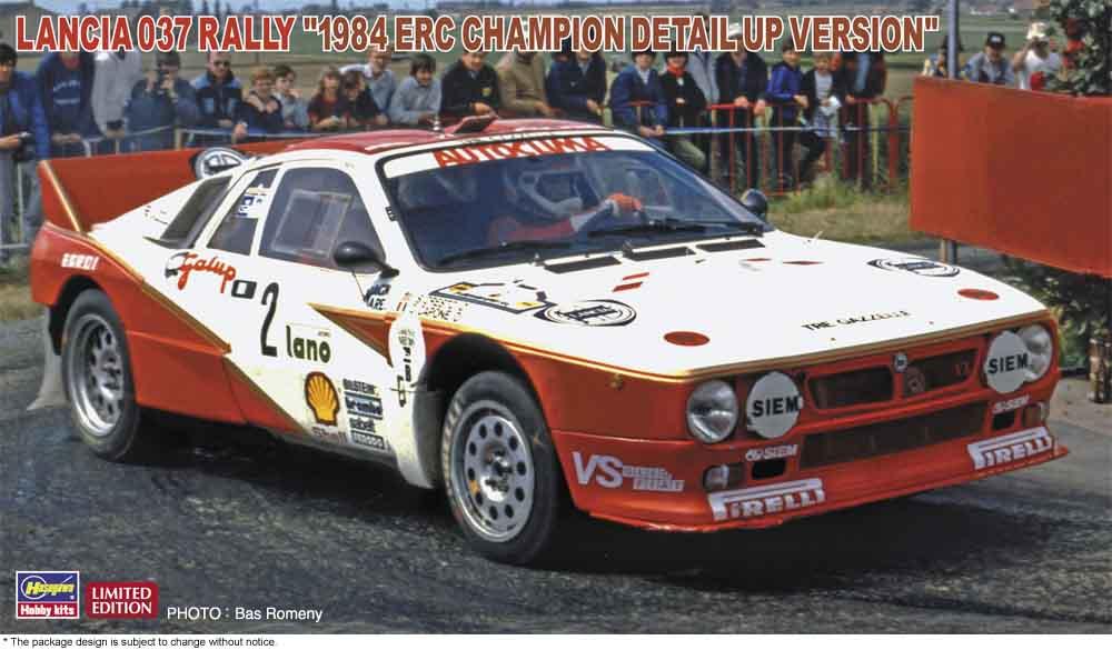 """Hasegawa 1/24 Lancia 037 Rally """"1984 ERC Champion Detail Up Version"""""""