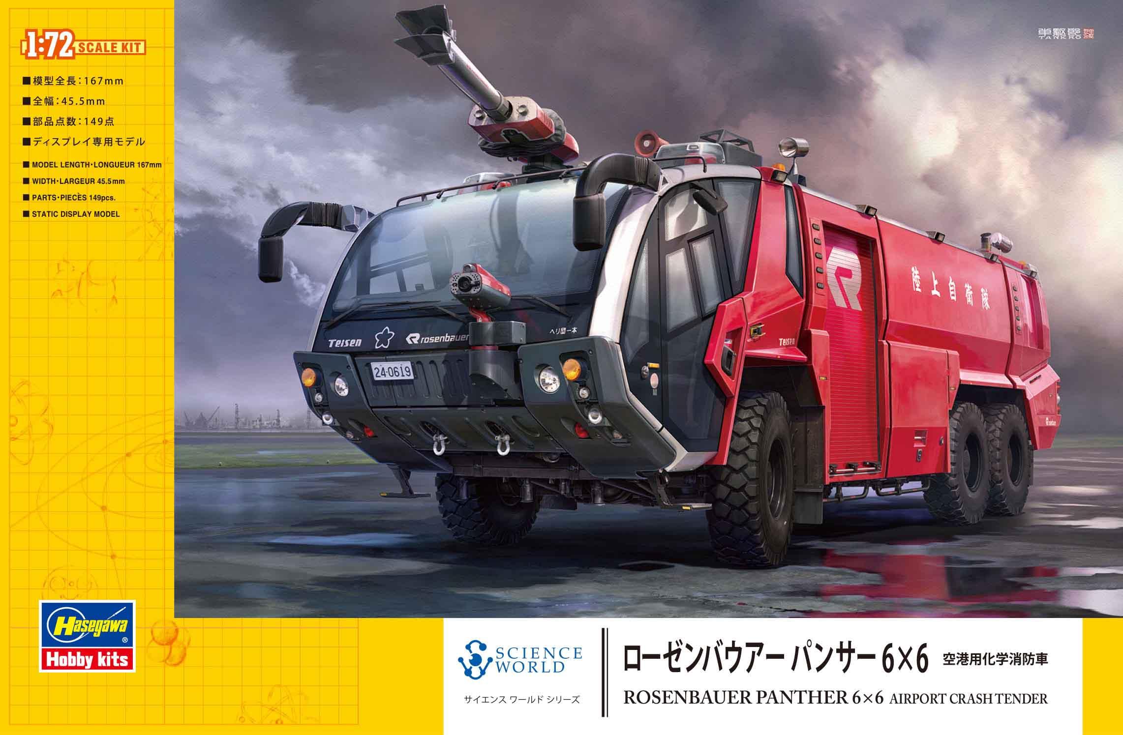 Hasegawa Rosenbauer Panther 6x6 Airport Crash Tender