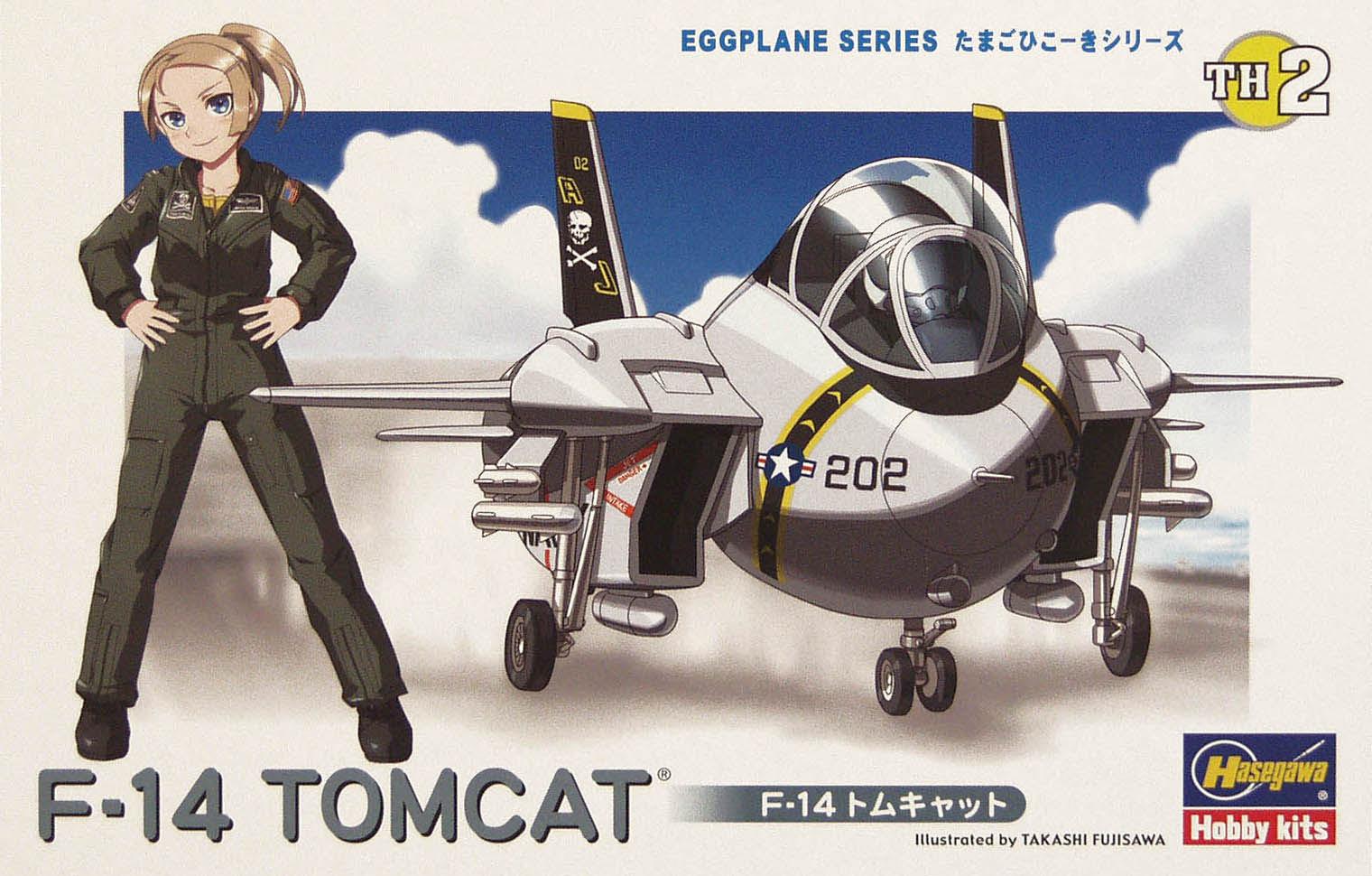 Hasegawa Egg Plane F-14 Tomcat TH2