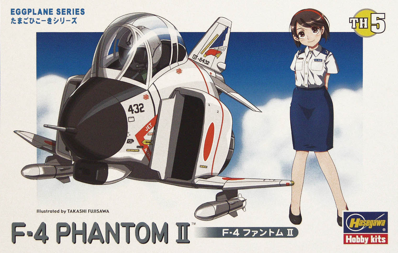 Hasegawa Egg Plane F-4 Phantom Ii TH5