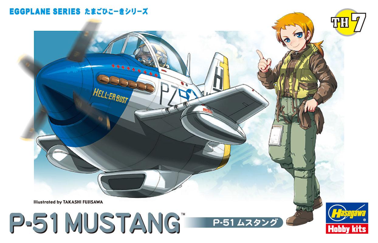 Hasegawa Egg Plane P-51 Mustang
