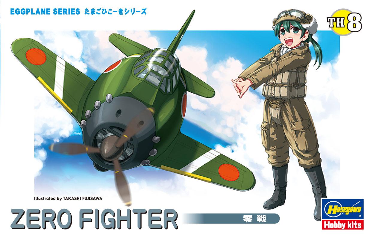Hasegawa Egg Plane Zero Fighter