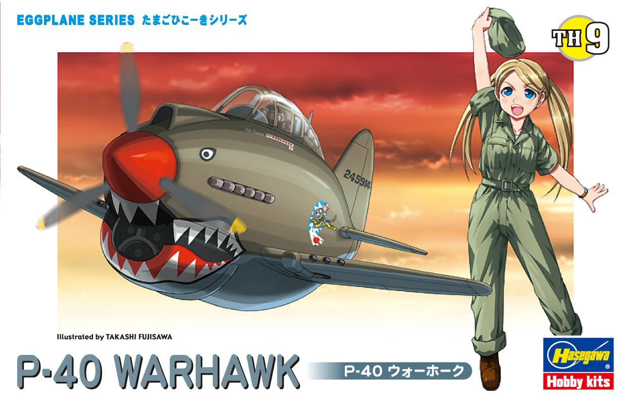 Hasegawa Egg Plane P-40 Warhawk TH9