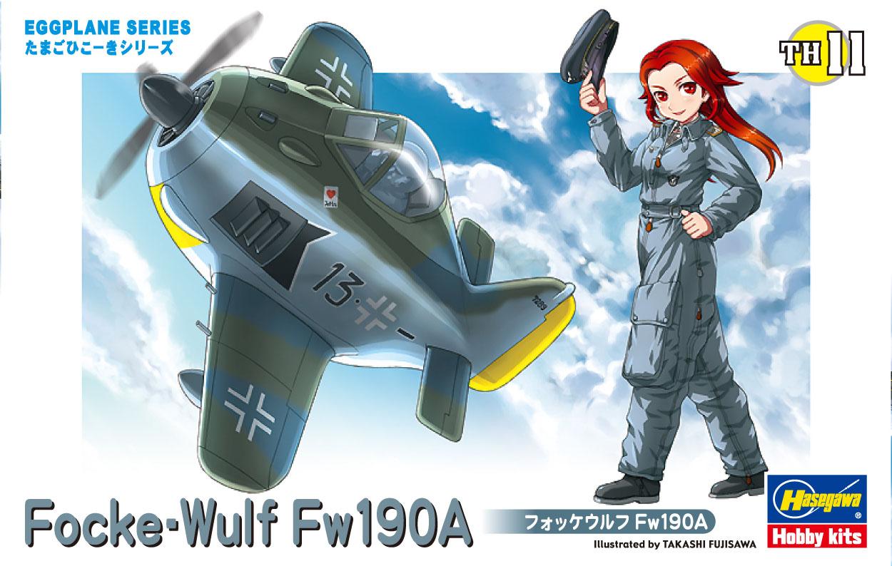 Hasegawa Egg Plane Focke-Wulf Fwl90A
