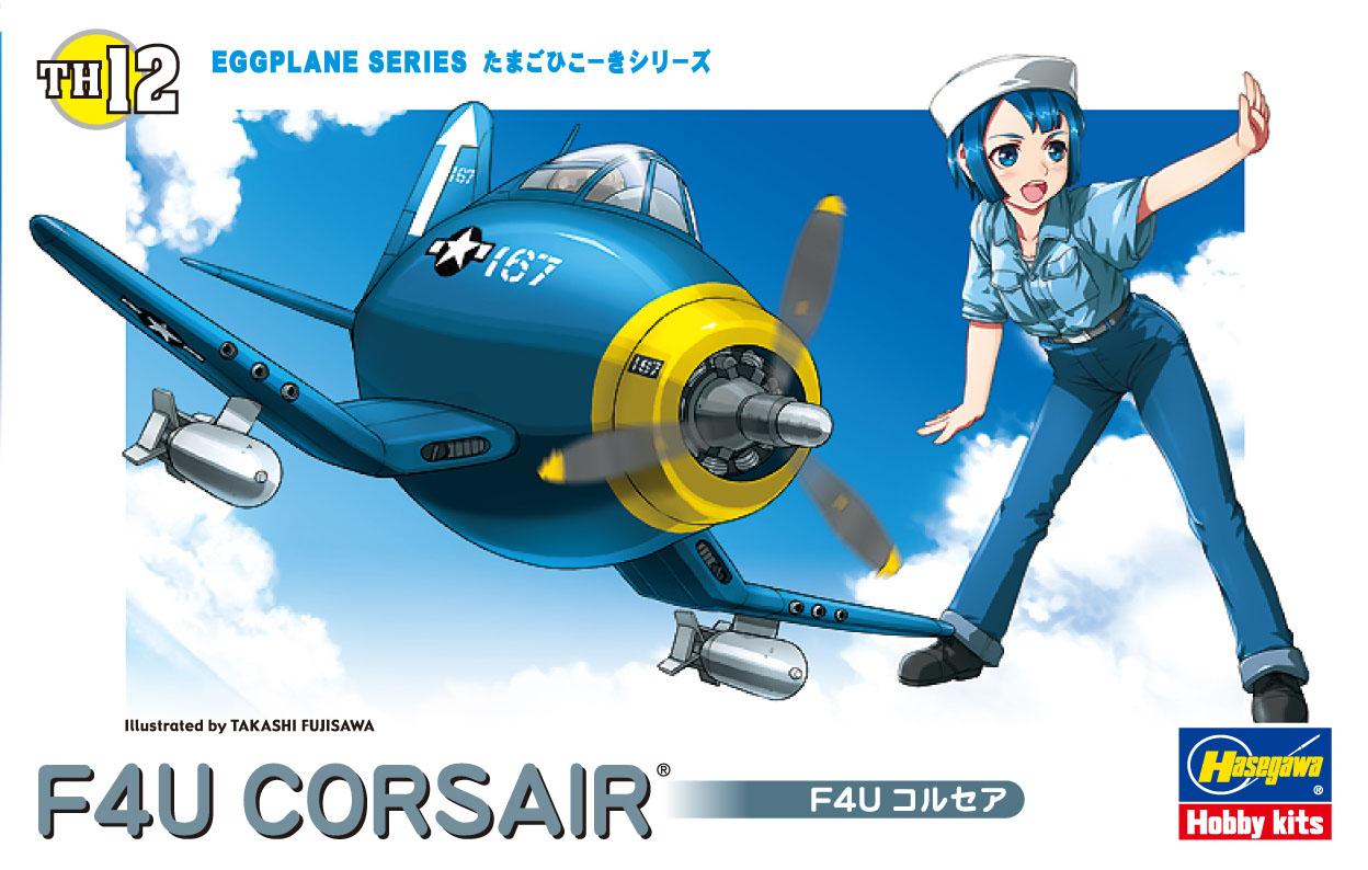 Hasegawa Egg Plane F4U Corsair