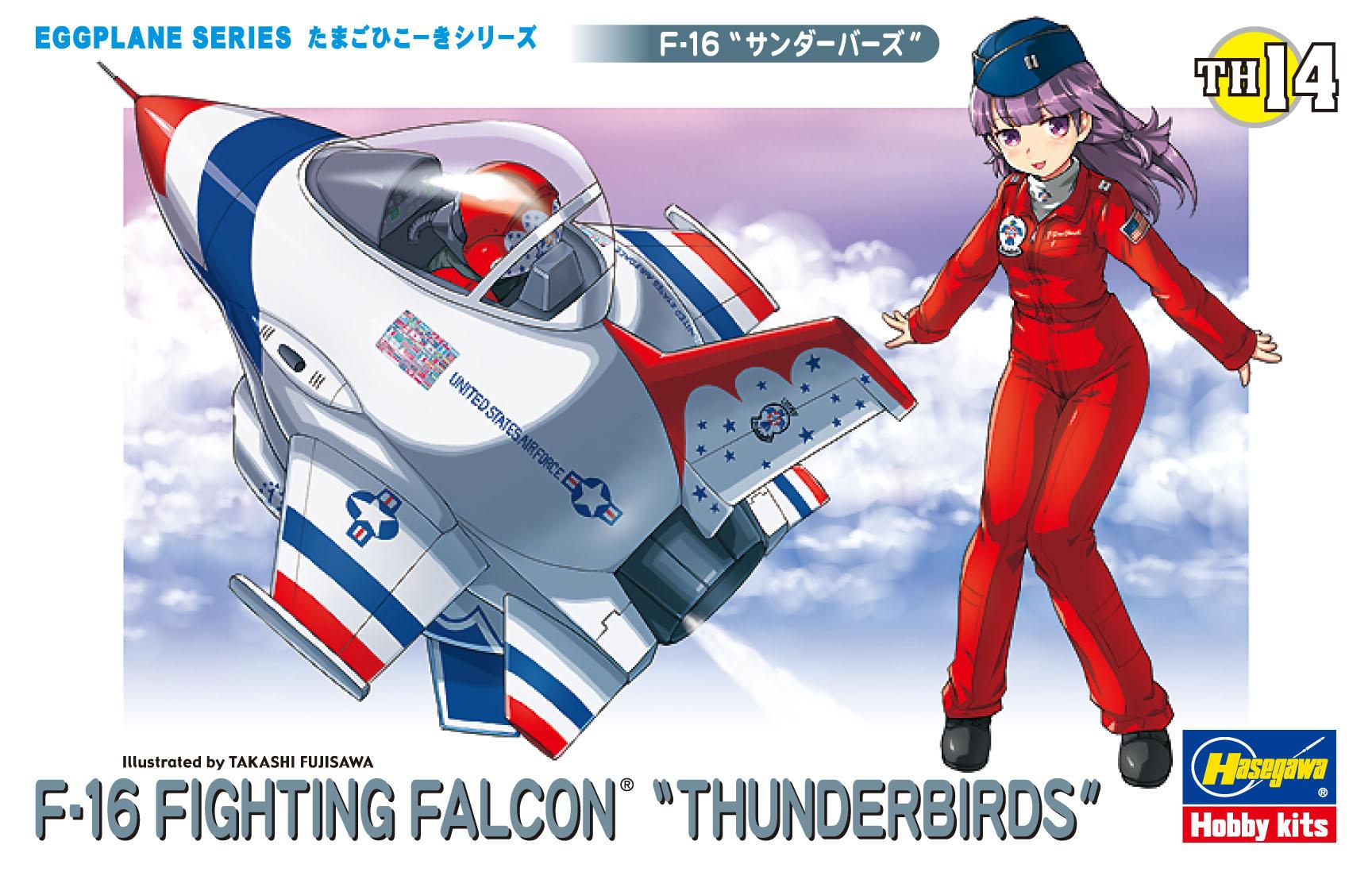 "Hasegawa Egg Plane F-16 ""Thunderbirds"""