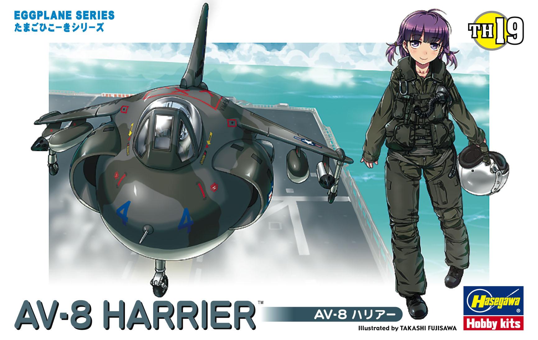 Hasegawa Egg Plane Av-8 Harrier
