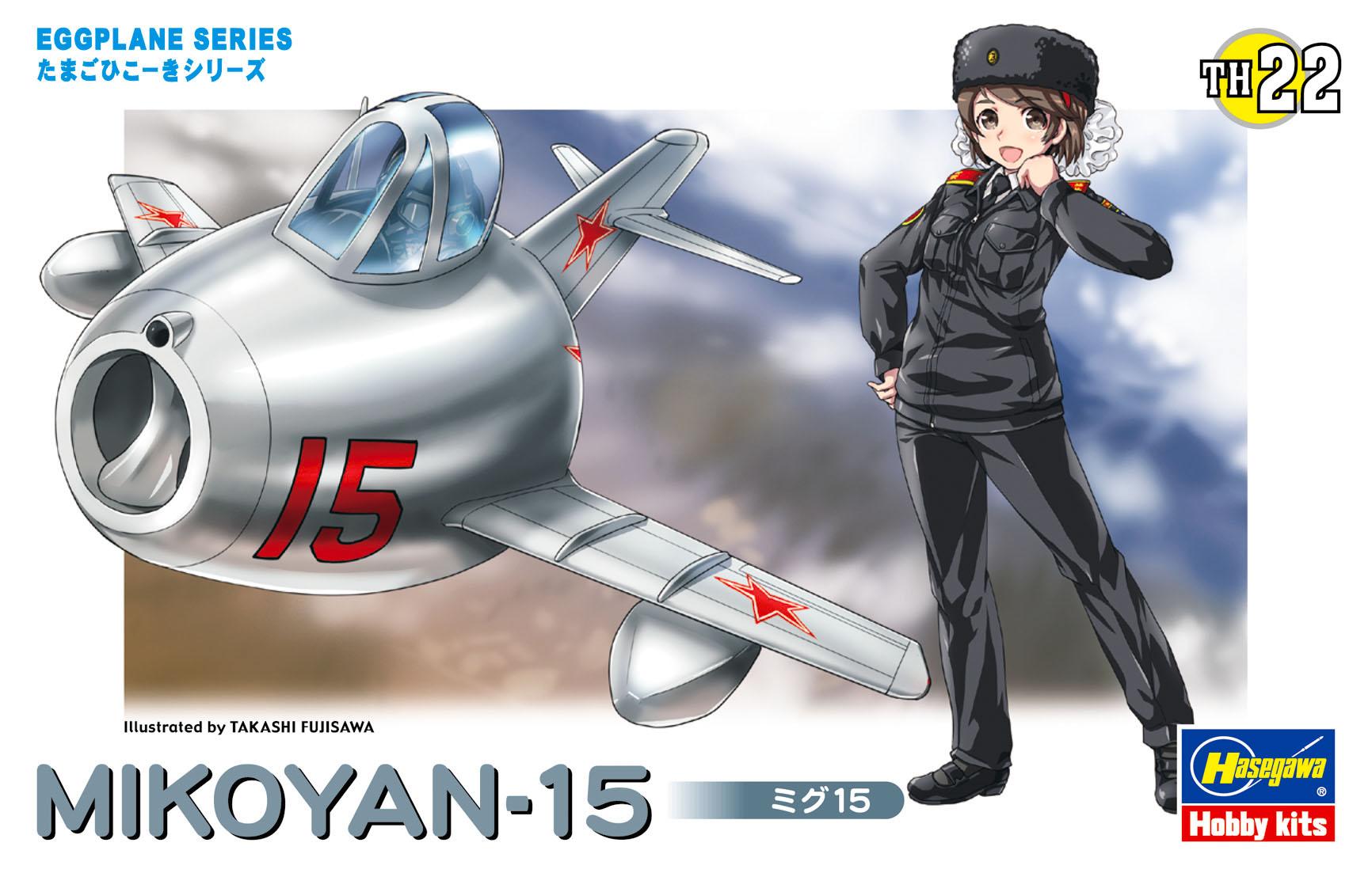 Hasegawa Egg Plane Mikoyan-15