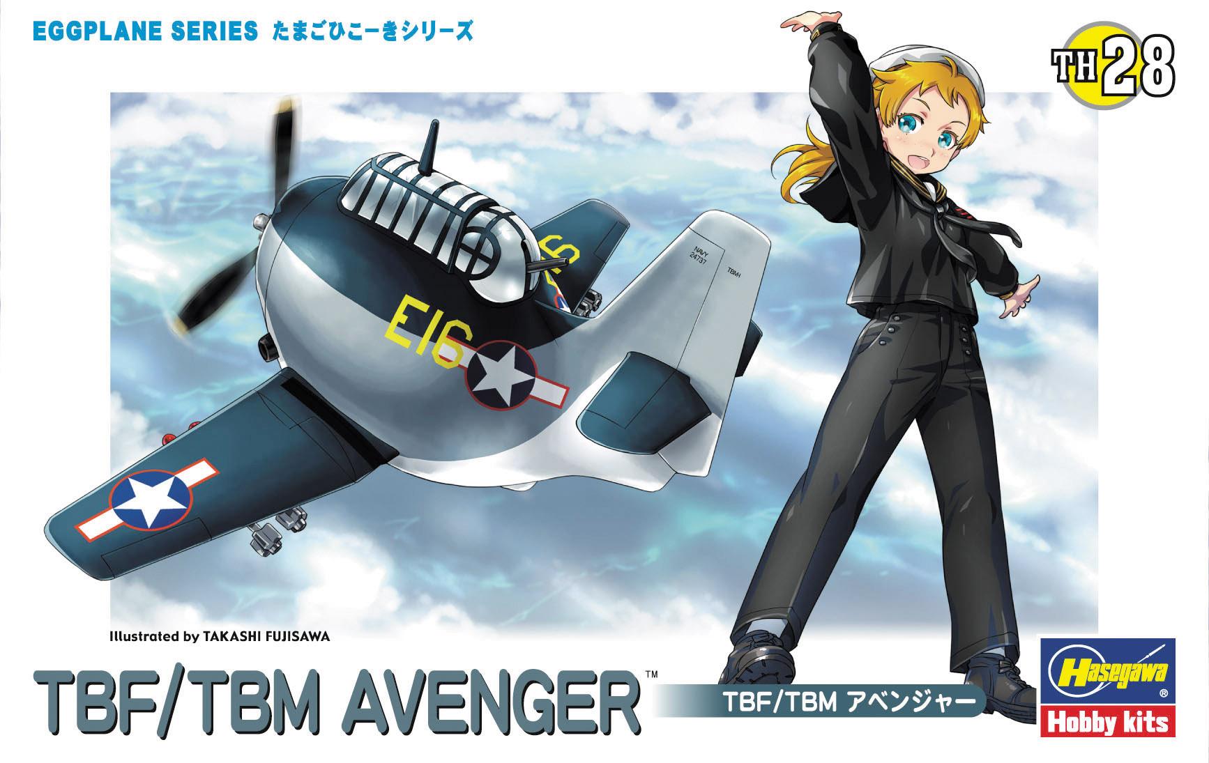 Hasegawa Eggplane Tbf/Tbm Avenger