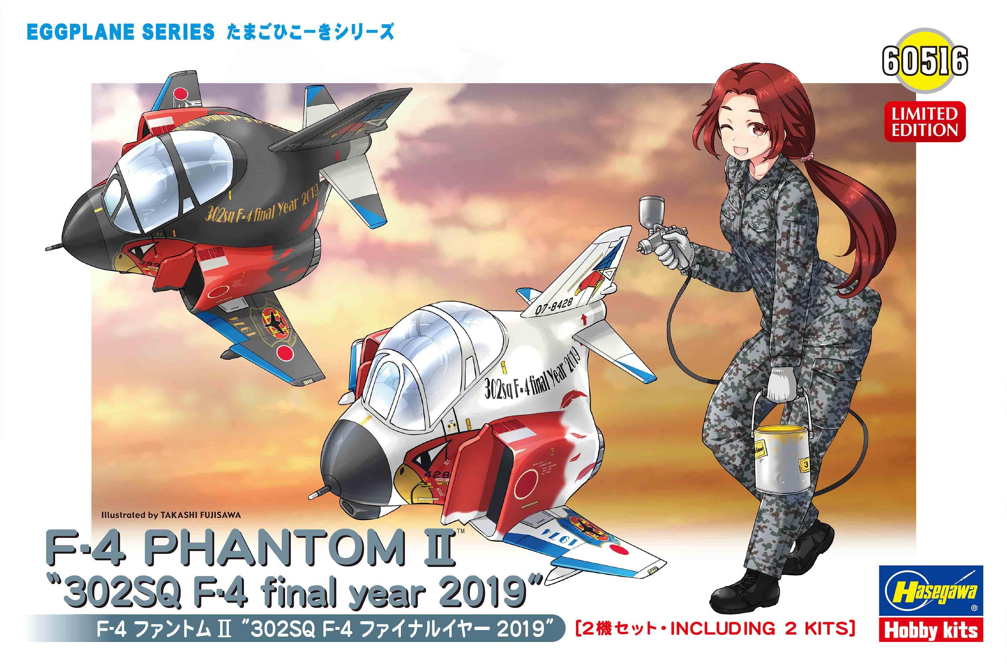"Hasegawa F-4 Phantom II ""302SQ F-4 Final Year 2019"""
