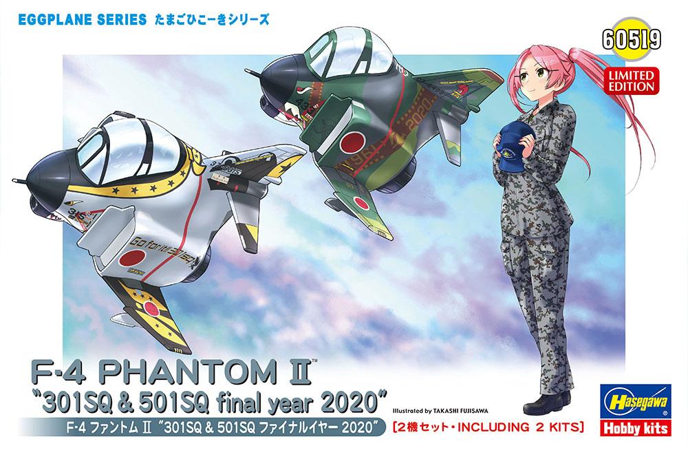 "Hasegawa Egg Plane F-4 ""301SQ & 501SQ"""
