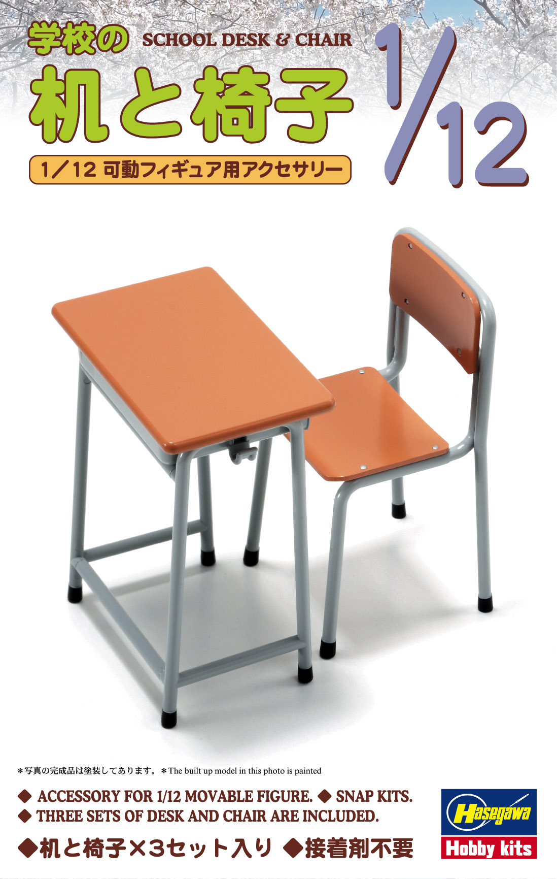 Hasegawa School Desk & Chair