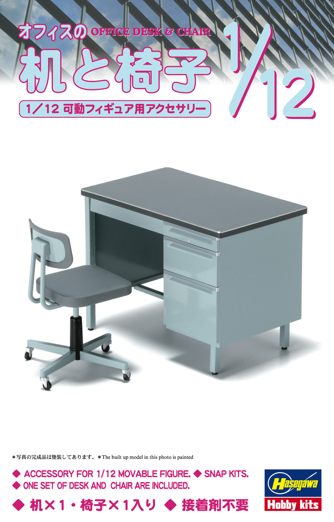 Hasegawa Office Desk & Chair
