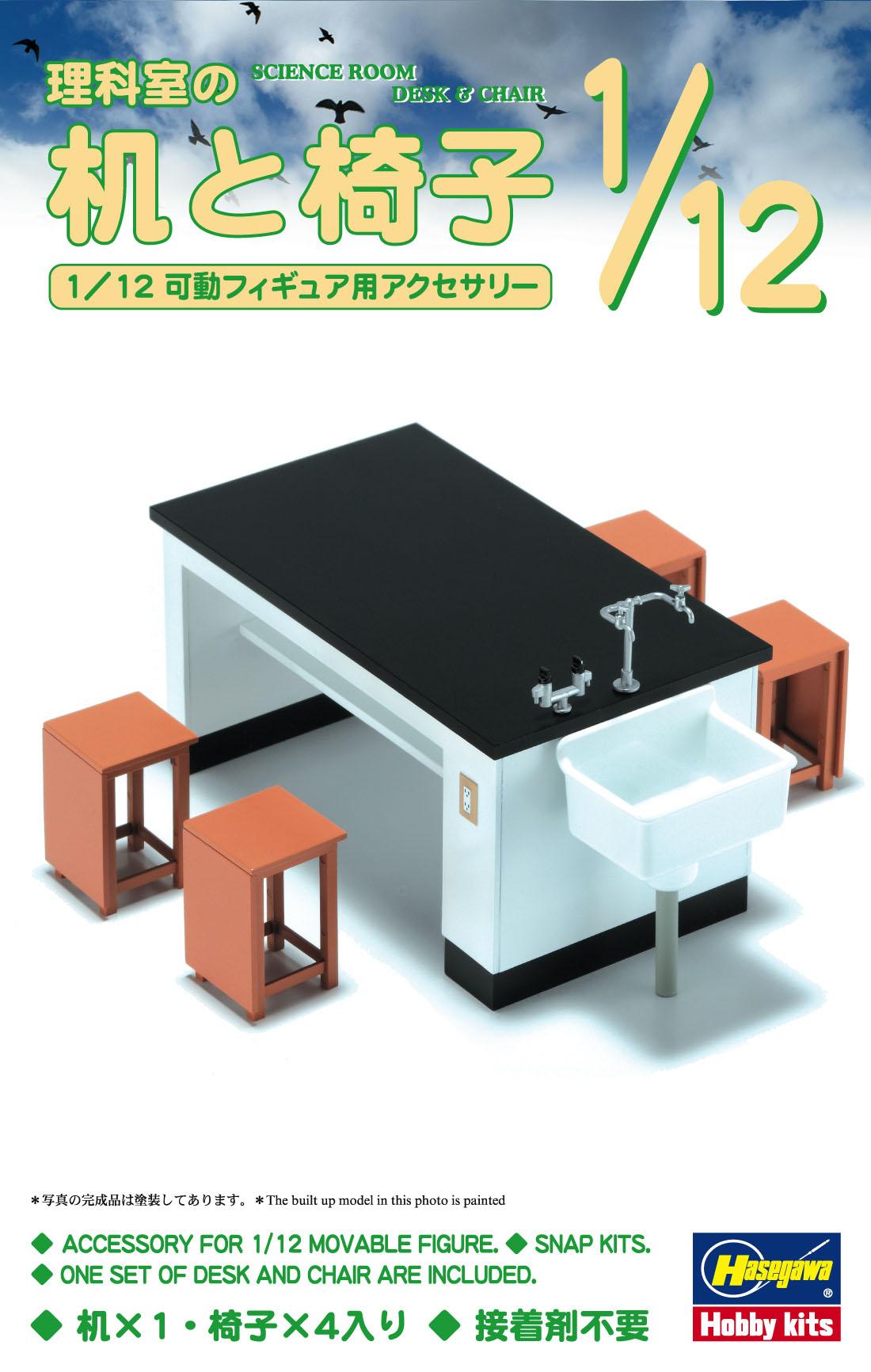Hasegawa Science Room Desk & Chair