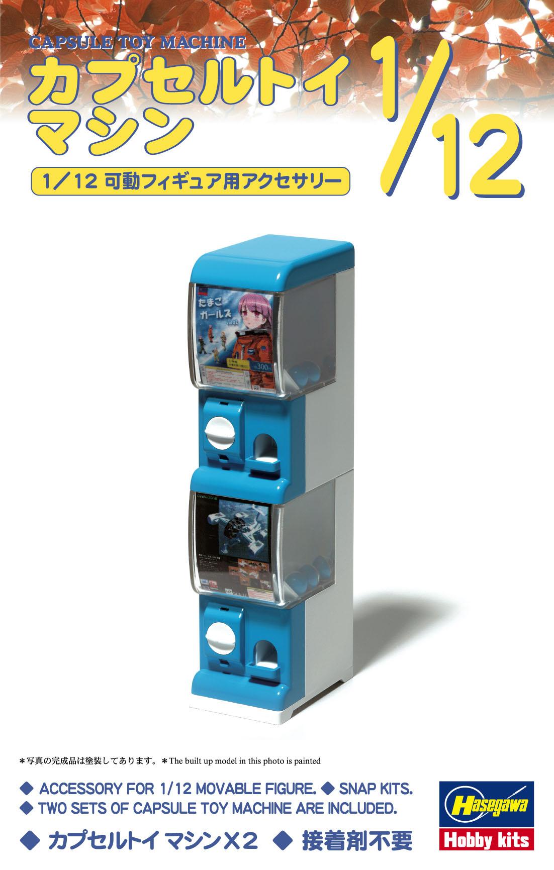 Hasegawa Capsule Toy Machine