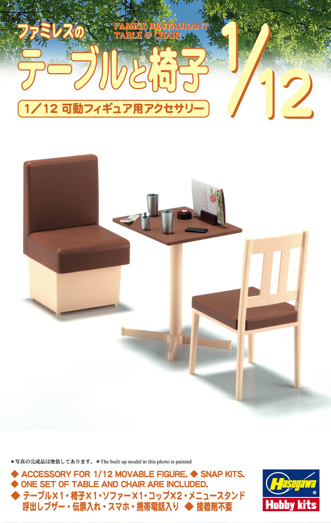 Hasegawa Family Restaurant Table & Chair