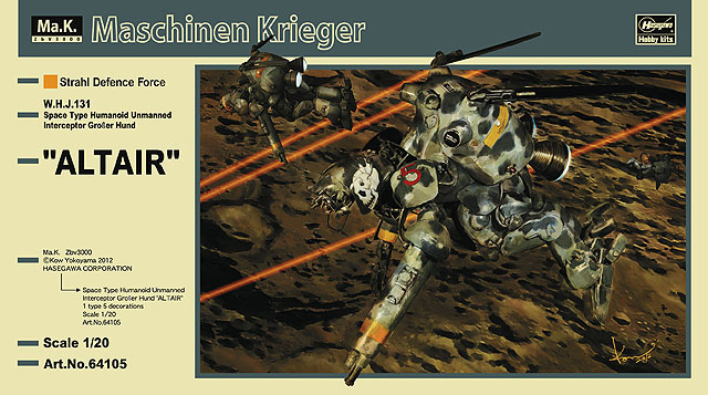 "Hasegawa 1/20 Space Type Humanoid Unmanned Interceptor  ""ALTAIR"""