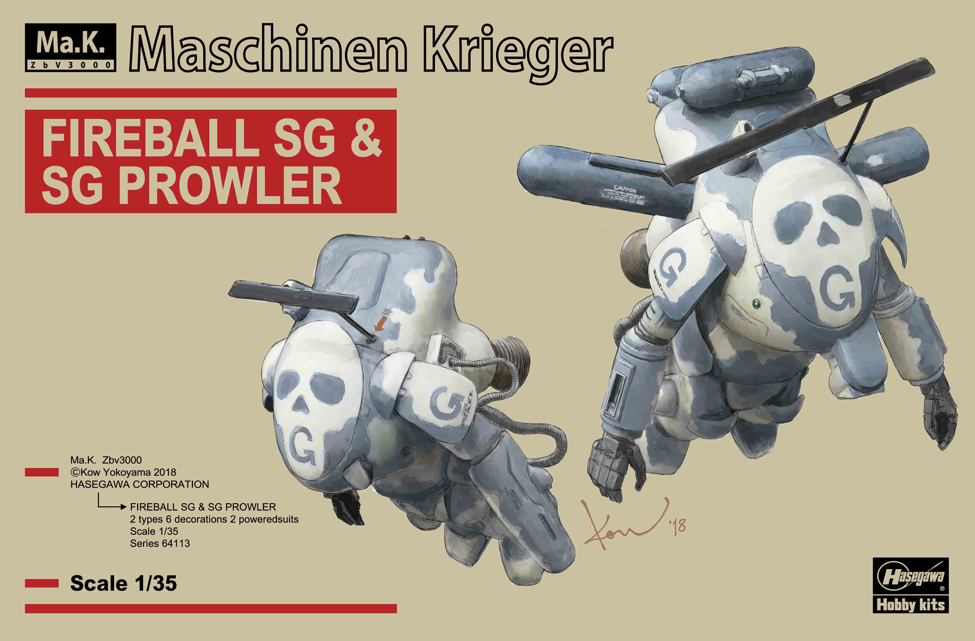 Hasegawa 1/35 Fireball SG & SG Prowler (Two Kits In The Box)