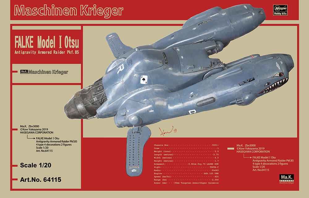 1/20  Antigravity Armored Raider Pkf.85 FALKE Model I Otsu