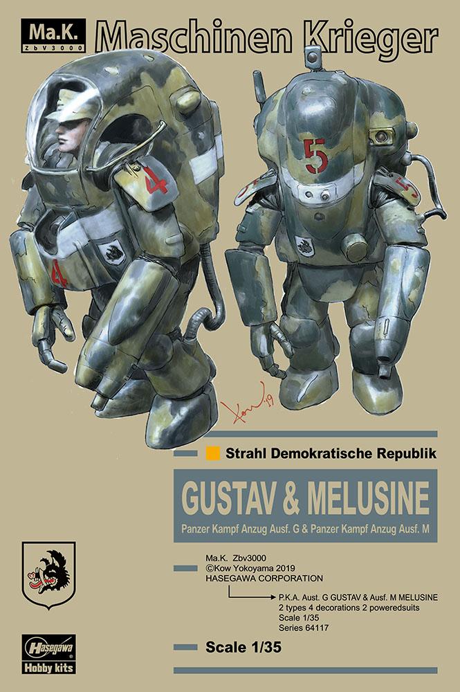 Hasegawa 1/35 G GUSTAV & M MELUSINE