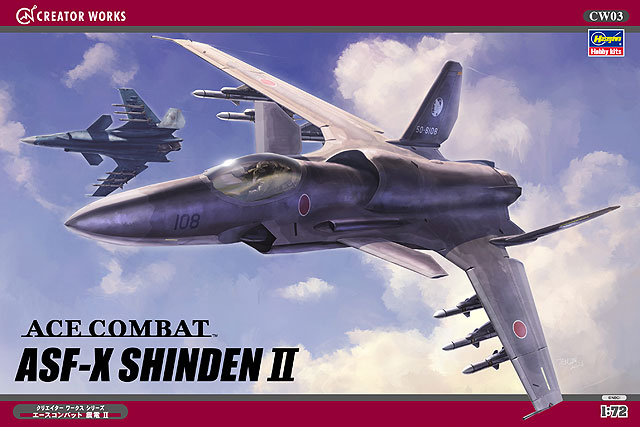 Hasegawa 1/72 Ace Combat ASF-X Shinden CW03