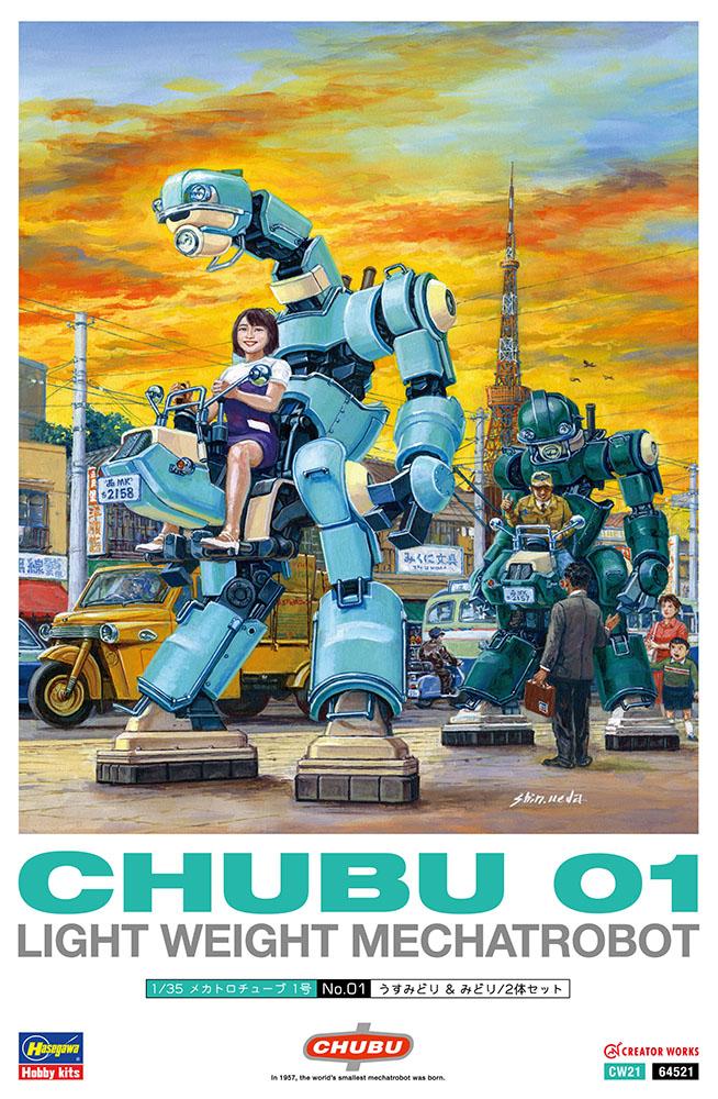 """Hasegawa 1/35 CHUBU 01 """"Light Green & Green"""" Lightweight Mechatrobot"""