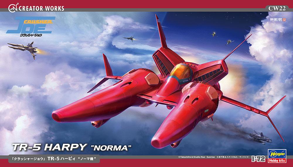 "Hasegawa 1/72 Crusher Joe TR-5 Harpy ""Norma"""