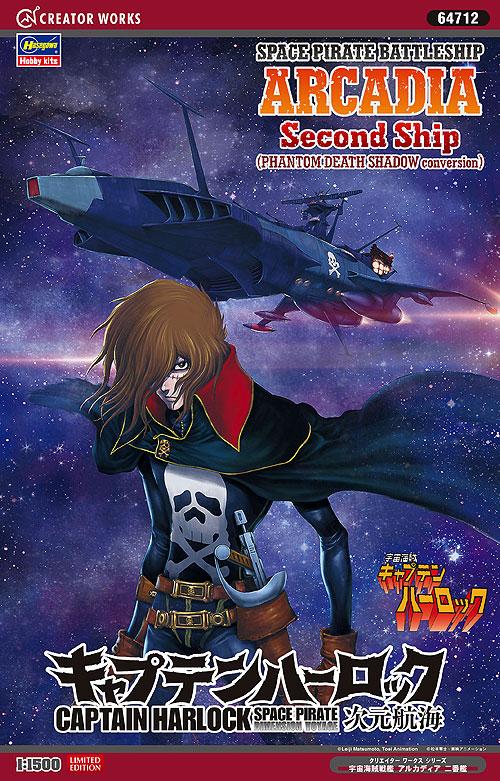 Hasegawa 1/1500 Captain Harlock Space