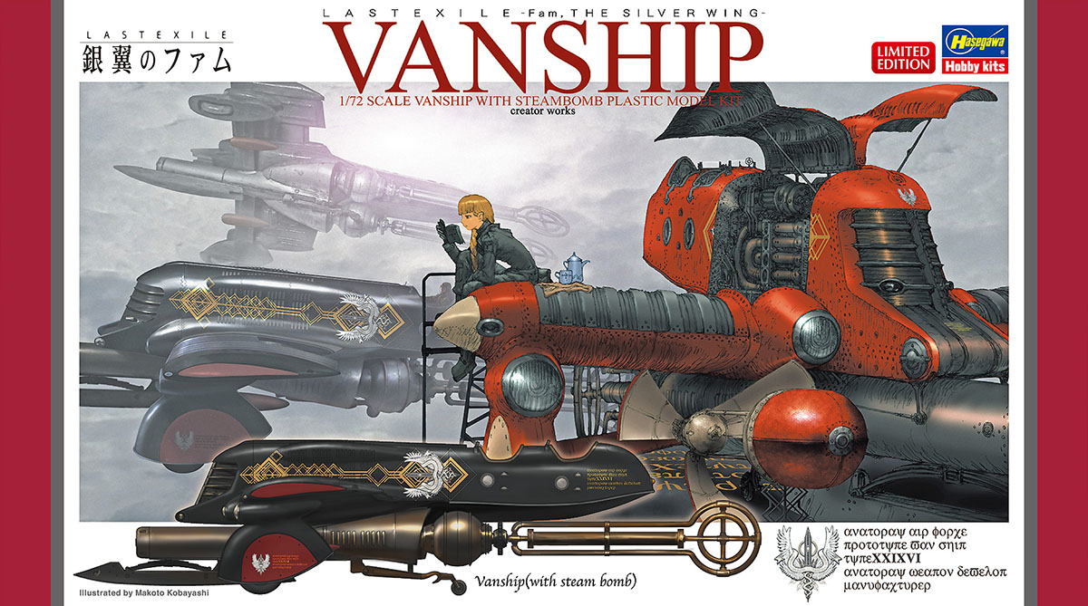 Hasegawa 1/72 Last Exile -Fam. THE SILVER WING - Vanship with Steambomb