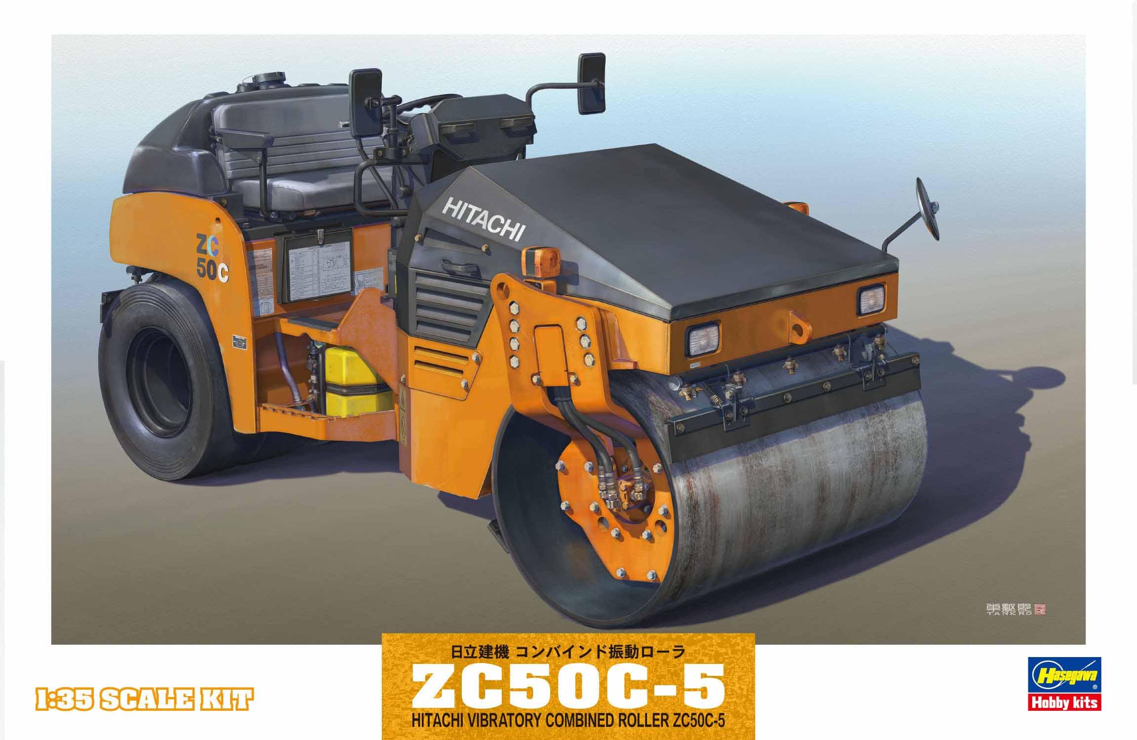 Hasegawa Hitachi Vibratory Combined Roller Zc50C-5