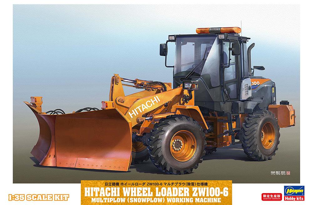 Hasegawa 1/35 HITACHI Wheel Loader ZW100-6 Multiplow (Snowplow)