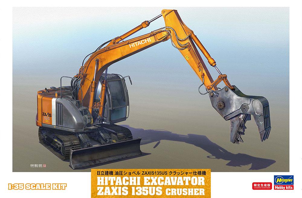 Hasegawa 1/35 Hitachi Excavator ZAXIS 135US Crusher