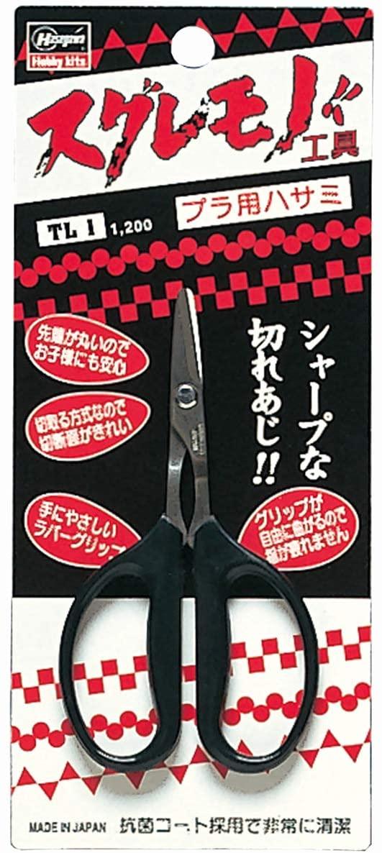 Hasegawa Scissors For Plastic (TL1)