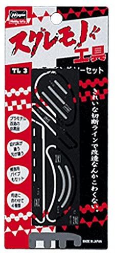 Hasegawa Etching Set (TL3)