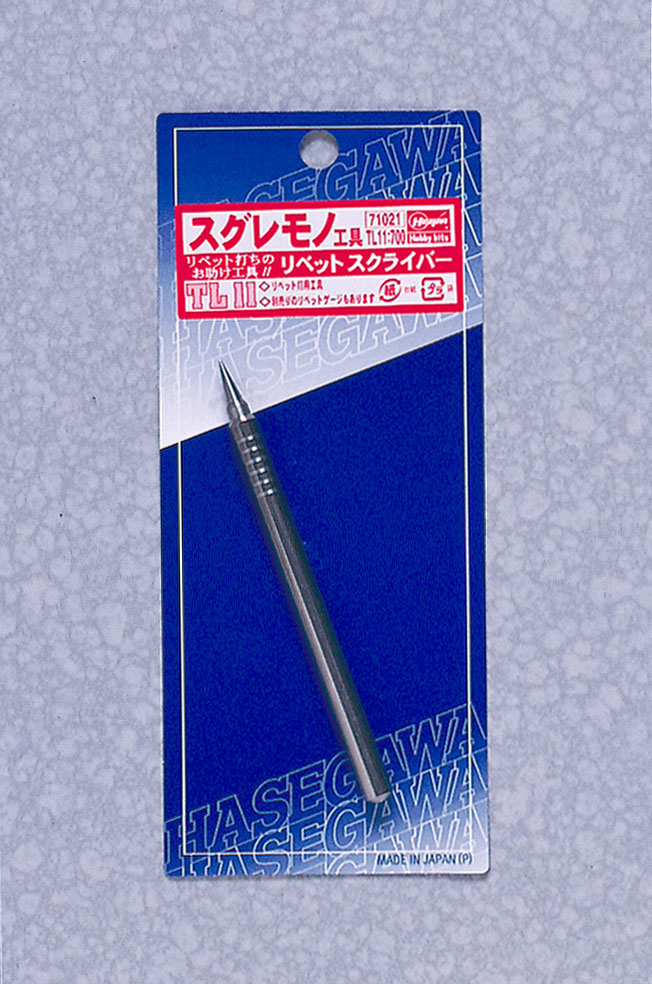 Hasegawa Rivet Scriber
