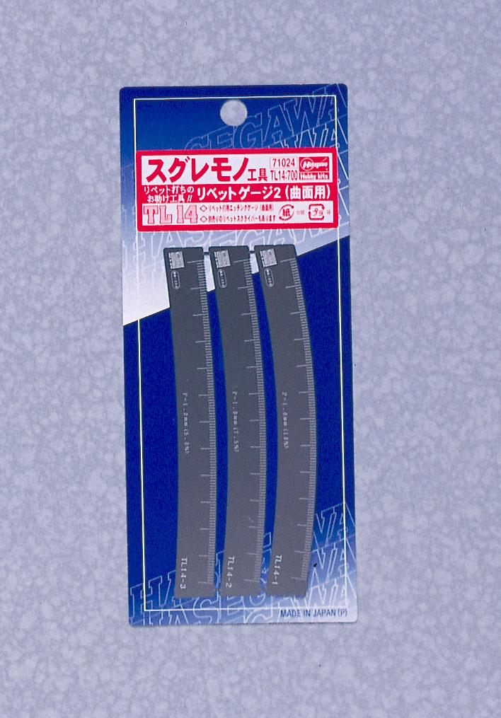 Hasegawa Rivet Gauge 2 ( For Curved Line )