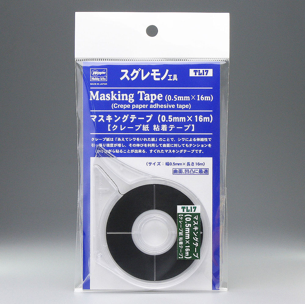Hasegawa Masking Tape (0.5Mm X 16M)