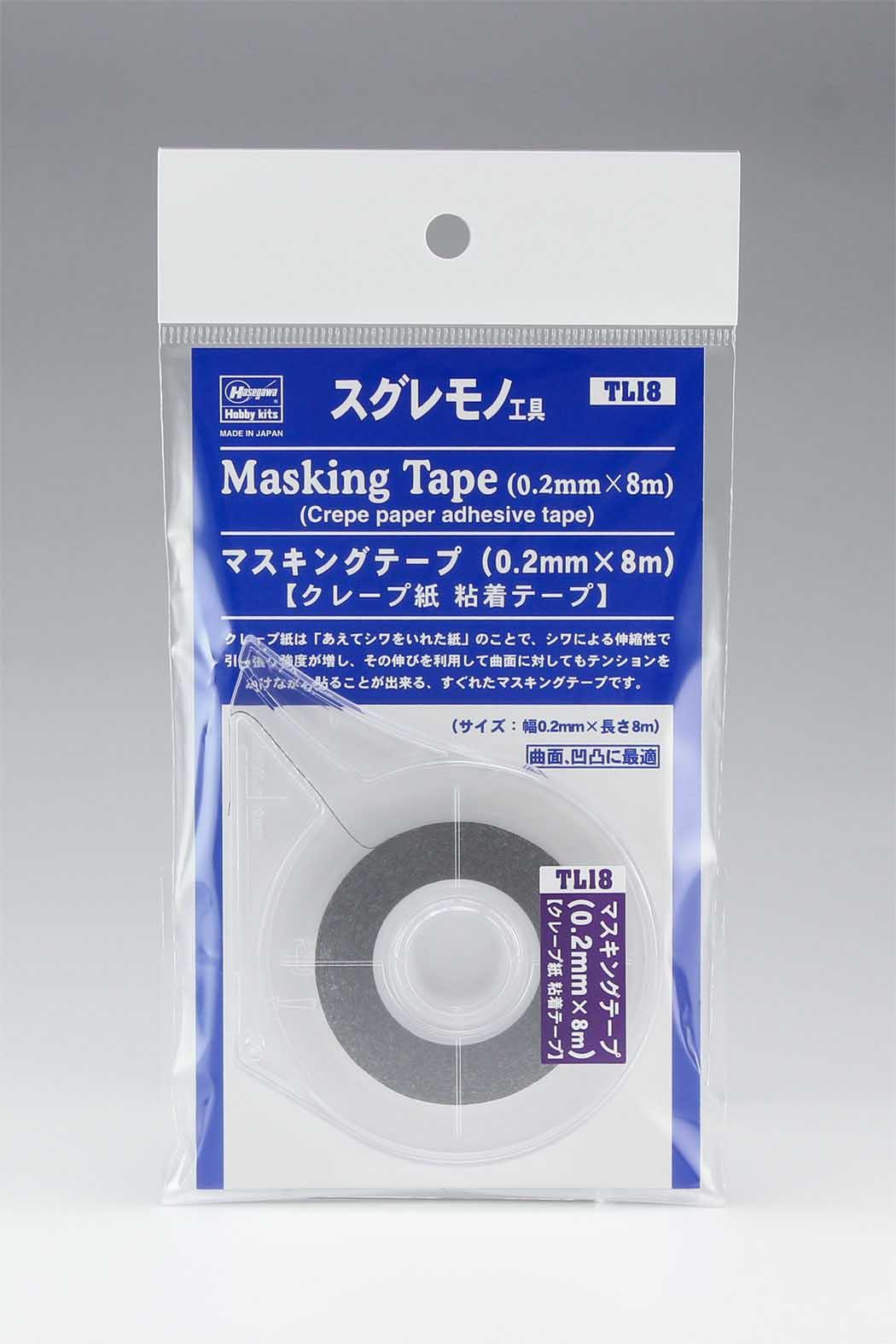 Hasegawa Masking Tape (0.2Mm X 8M)