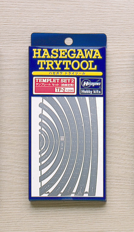 Hasegawa Template Set 2 ( Curved Line )